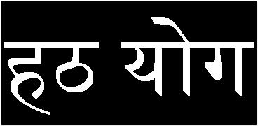 Hatha Yoga by Luna